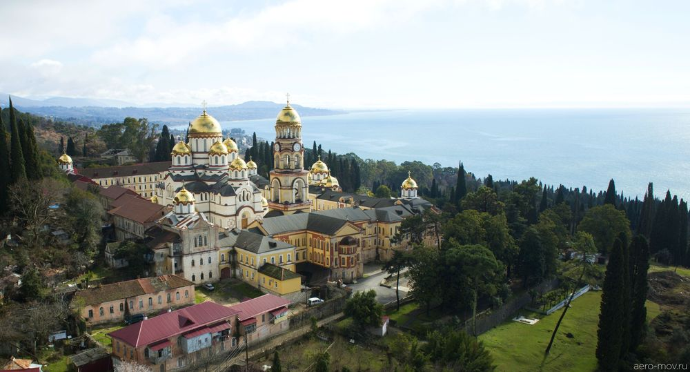 Аҧсны /Apsnü (Abkhazia)/, Афон Ҿыц (Afon)