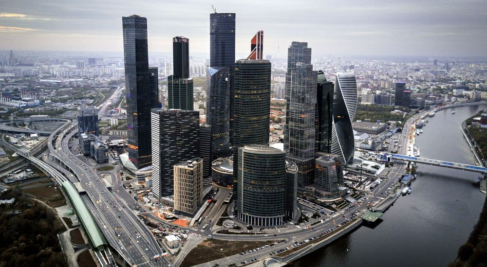 Россия (Rossiya), Москва (Moskva)