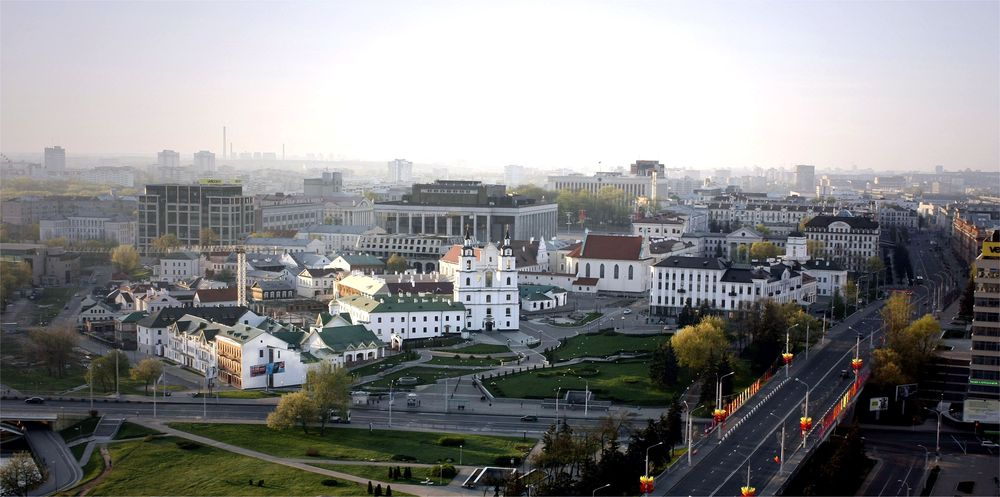 Беларусь /Bielaruś/, Мінск (Minsk)