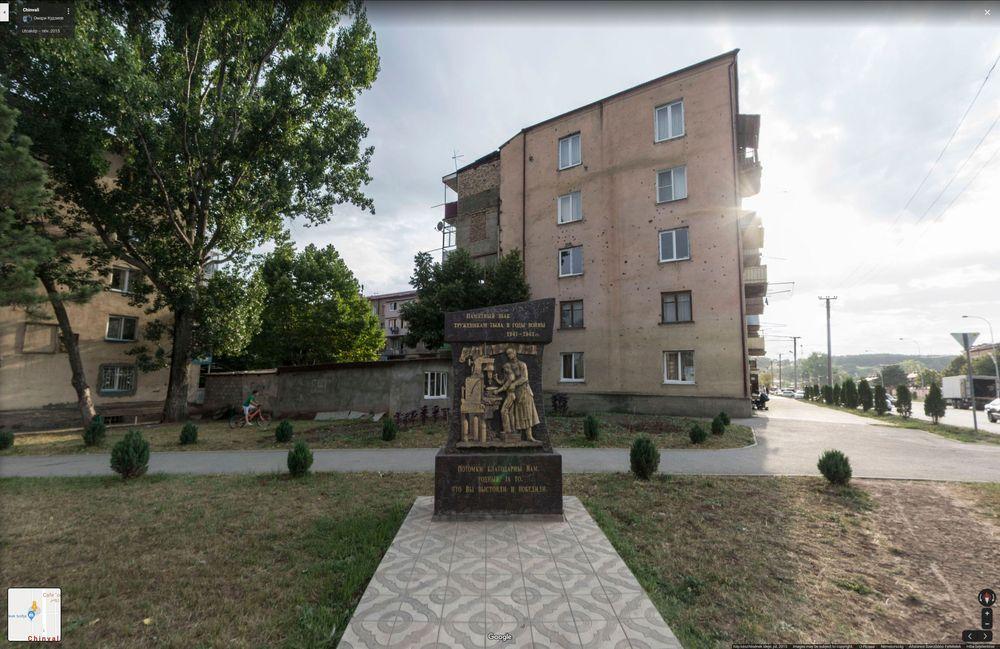 Хуссар Ирыстон /Xuššâr Irešton (Osetiya)/, Цхинвал (Tskhinval)