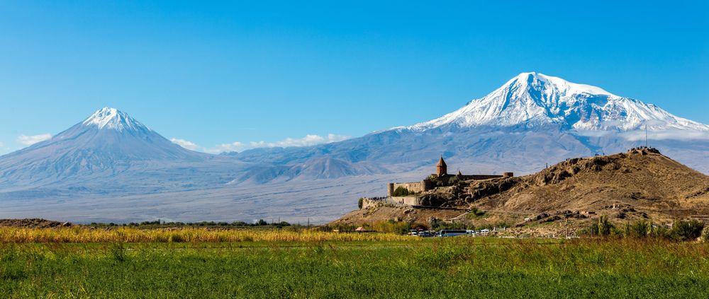 Հայաստան /Hayastan (Armenia)/, ԽորՎիրապ (Արարատ) (KhorVirap-Ararat)