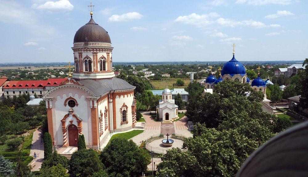Republica Moldovenească Nistreană, Chițcani