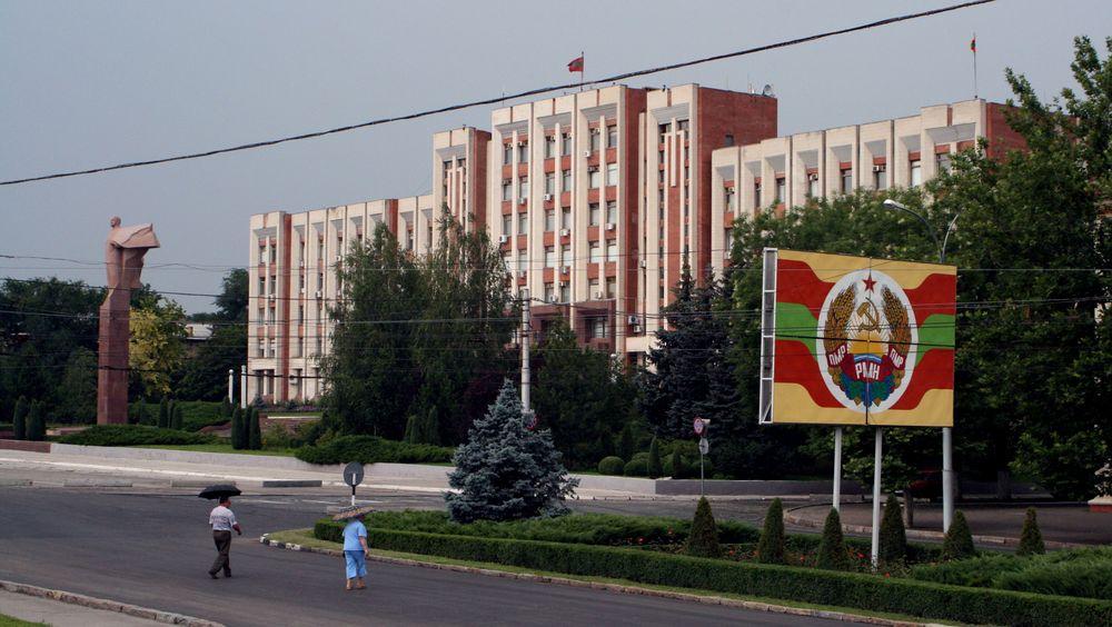 Republica Moldovenească Nistreană, Tiraspol